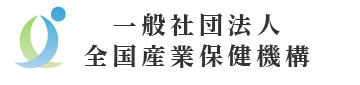 全国産業保健機構_ロゴ画像